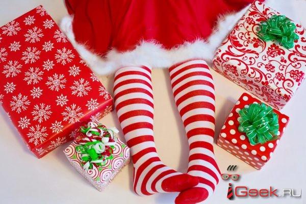 Что делать с ненужными подарками?