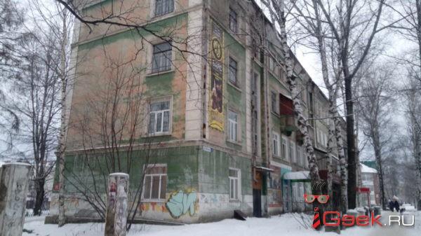 Власти Серова хотят снести «ветхий» дом № 2 по улице Февральской революции. Некоторые жители — против сноса