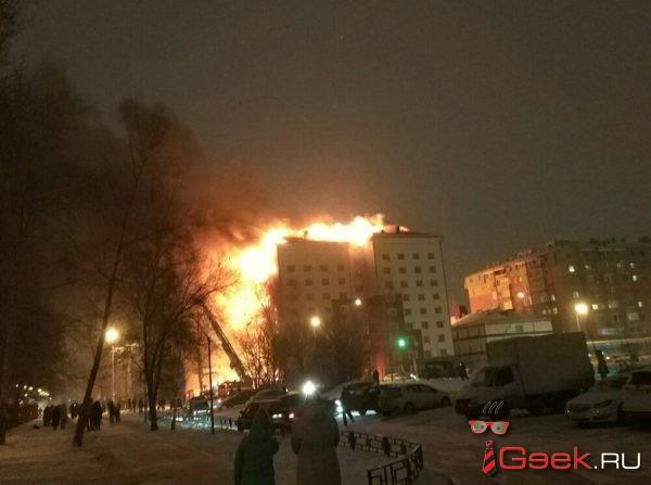 Задержан виновник страшного пожара в Тюмени: девятиэтажка сгорела почти полностью, погиб один человек
