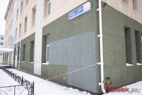 Администрация Серова планирует потратить на свою охрану 1,5 миллиона рублей