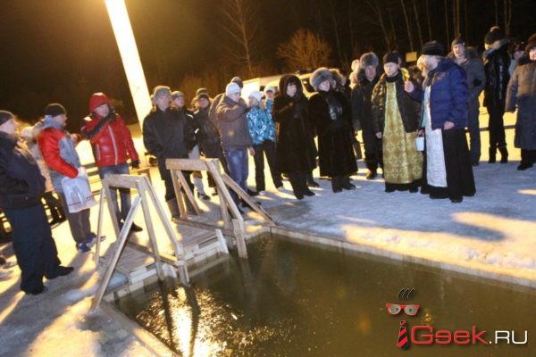 В Серове крещенские купания пройдут на городском пруду