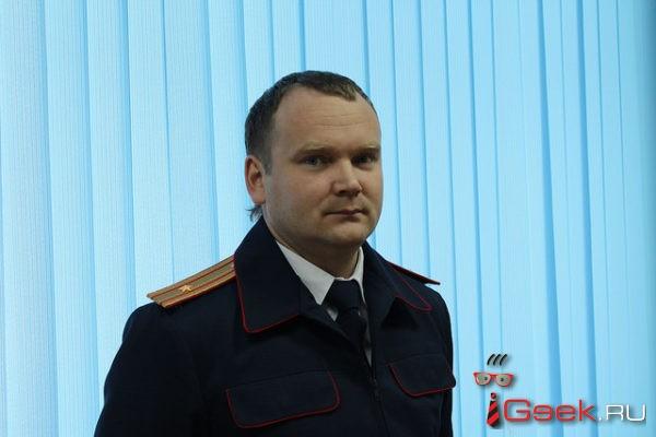 Руководитель Серовского отдела СКР: «Уровень преступности остался на том же уровне»