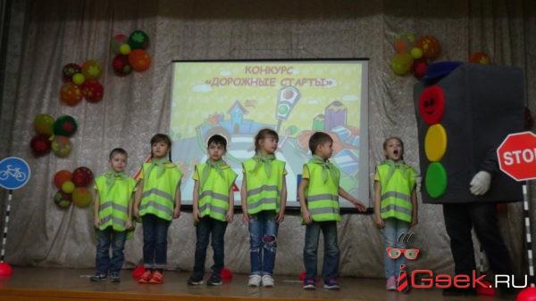 Детсадовцы Серова состязались в «Дорожных стартах»