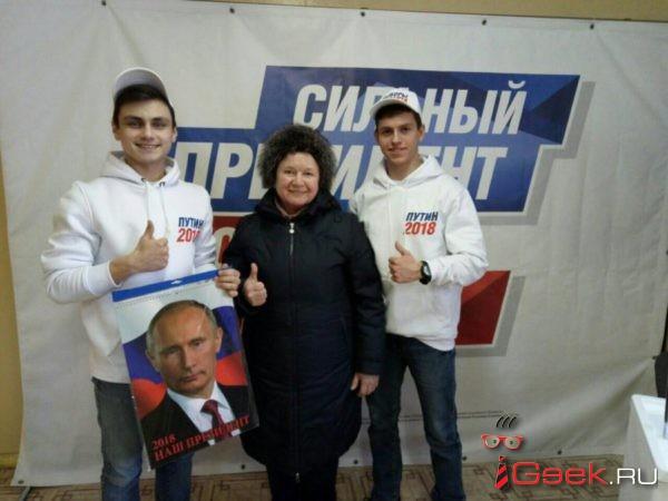 За неделю подписи в поддержку Путина оставило больше 100 серовчан