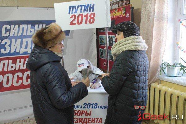 «Потому что мы 90-е пережили». Серовчане объясняют, почему подписываются за Путина