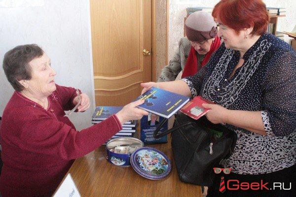 На деньги от продажи сборника серовского поэта ребенку-инвалиду купили одежду