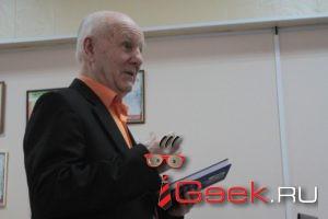 Стихи от настоящего подполковника! В Серове прошла презентация поэтического сборника Николая Карачева