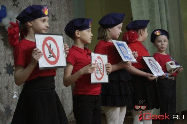 Юные серовчане прошли «Школу пожарной безопасности»