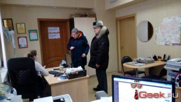 В редакции серовского «Глобуса» продолжается благотворительный сбор для карпинского приюта «Лапа помощи»
