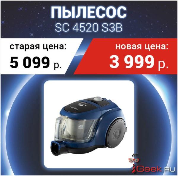 ВСерове пройдет Грандиозная «Ночная распродажа» техники иэлектроники соскидками до50%! Реклама