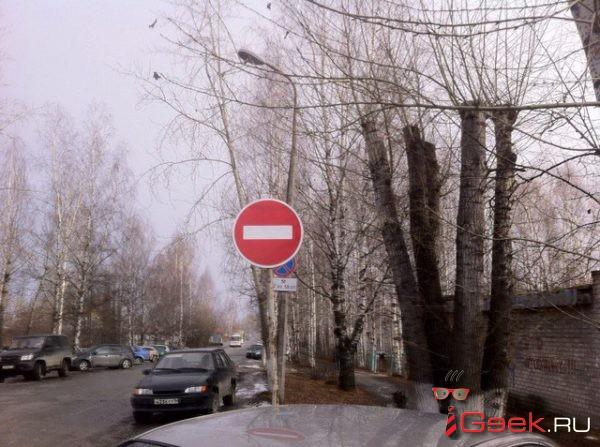 В Серове скоро изменится схема движения по двум улицам