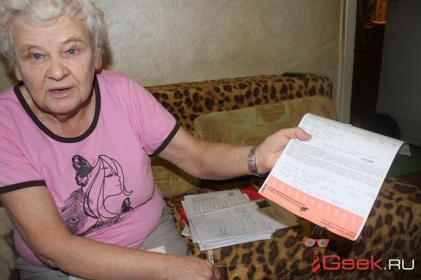 Воду — за деньги, деньги — за воздух… В Серове ветерана труда лишили льгот из-за долгов за услугу, которую ей не оказывают?