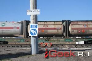 Про проверки авиации, железных дорог, водного транспорта, а также о защите инвалидов рассказал Серовский транспортный прокурор