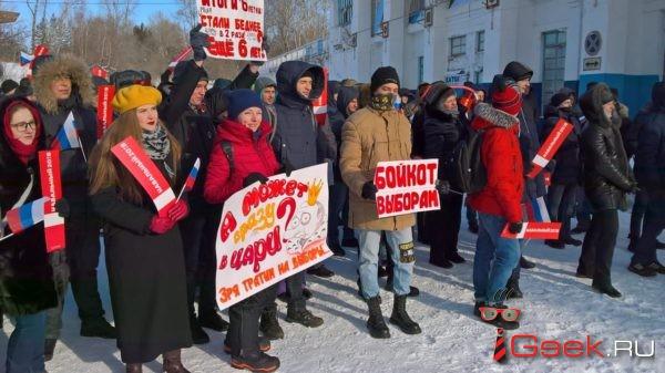 В России проходит забастовка избирателей