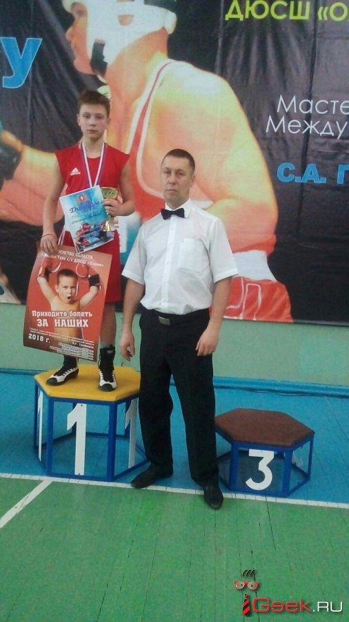 Серовчане успешно выступили на областном первенстве по боксу Нижней Туре