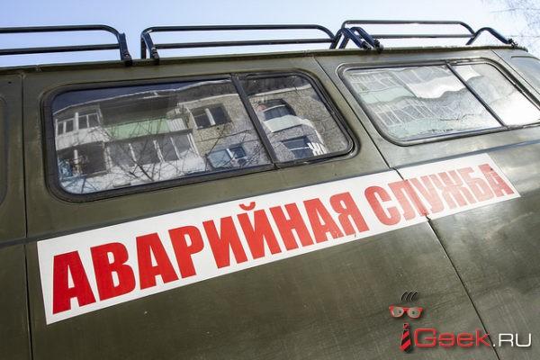 Работники «Аварийно-Ремонтной Службы», которые не могут получить зарплату с 2015 года, обратились за помощью к Путину