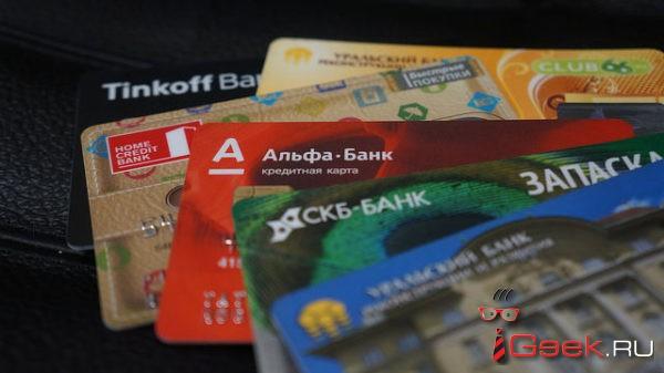 Долги россиян перед банками превысили 12 трлн рублей