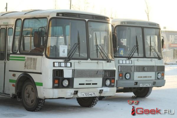 В Серове выросла стоимость проезда в транспорте. Перевозчики говорят, что скоро может случиться новое повышение
