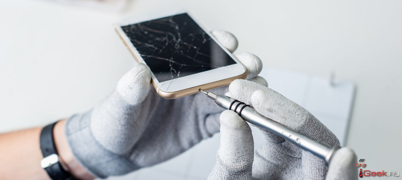 Быстрый, качественный ремонт техники от Apple