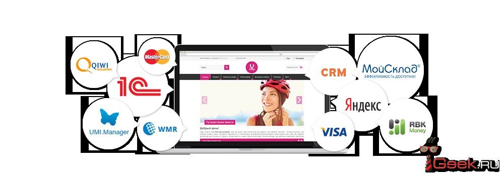 Создайте свой интернет-магазин бесплатно
