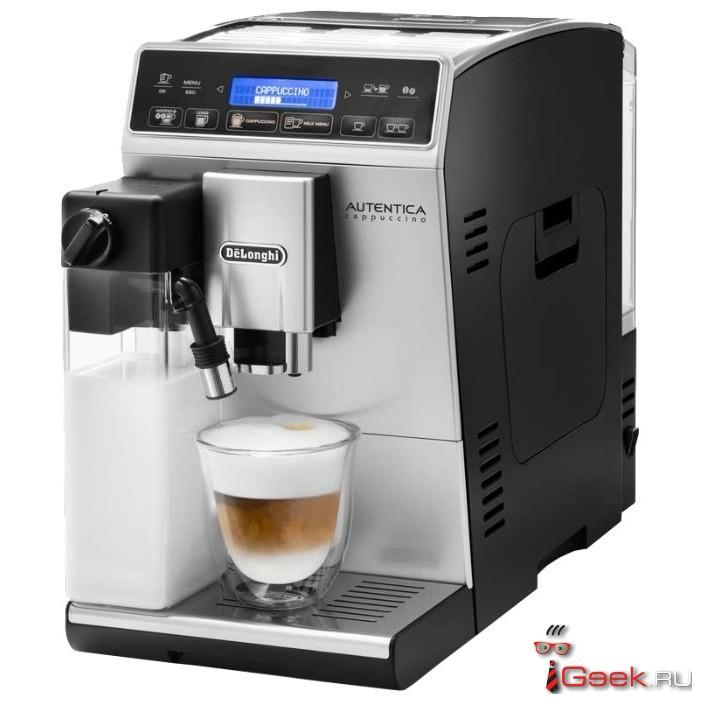 Лучший ассортимент кофеварок по разумным ценам