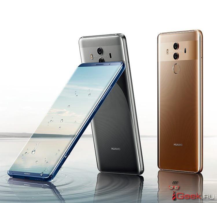 Чем интересен Huawei Mate 10?