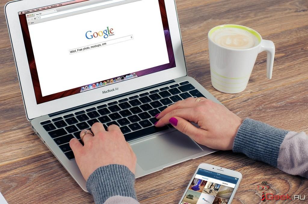 День без интернета: как проводите его вы?