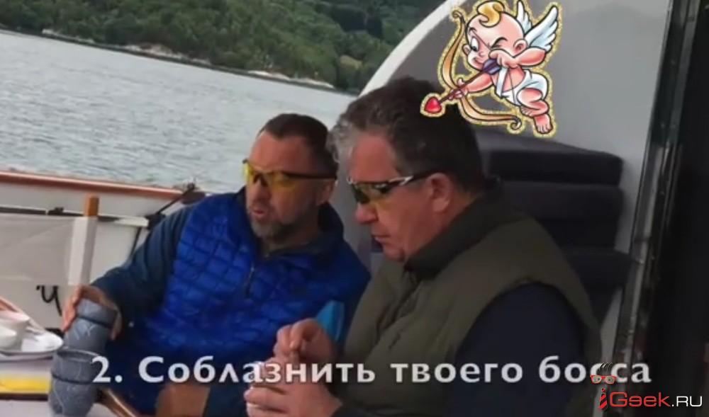 Блог. Алексей Навальный: «Секс-охотница разоблачает взяточника». ПОЛНАЯ ВЕРСИЯ
