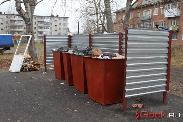 В Серове в несколько мусорных контейнеров кто-то вывалил мокрый опил. За время разморозки тары на площадках скопился мусор