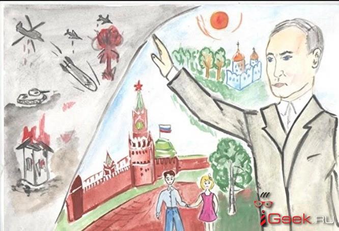 Школьников и детсадовцев по всей России попросили рисовать Путина. За 400 рублей