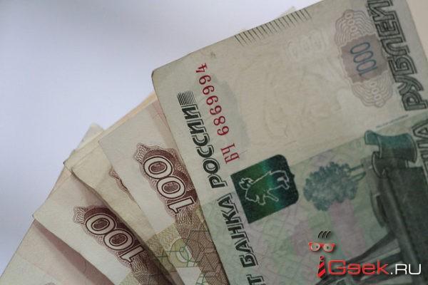 Серов вернул часть субсидий, предназначенных для оплаты «коммуналки». Граждан просят активнее обращаться за поддержкой