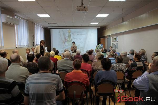 Юных серовчан приглашают в Виртуальный концертный зал — на музыкальную экскурсию