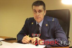 После проверки Серовской транспортной прокуратуры РЖД оштрафовали на 300 тысяч рублей