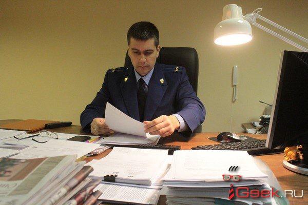 Серовская транспортная прокуратура: штрафы увеличились, а проверки будут проводиться незамедлительно