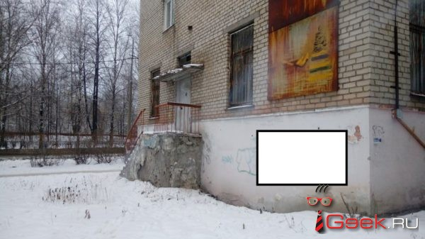 В Серове реклама наркомагазина появилась на стене дома, где раньше располагался отдел Госнаркоконтроля