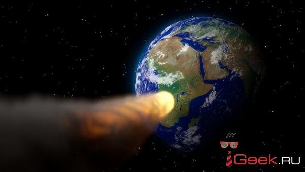 Гигантский астероид пролетит в опасной близости с Землей 5 февраля