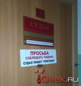Серовский районный суд набирает кадровый резерв