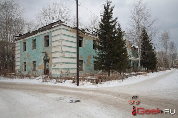На пустыре в поселке Энергетиков построят многоквартирные дома? А пустующие дома планируют снести… но не все