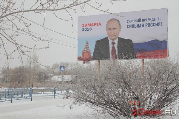 В Серове обнаружена незаконная агитация за кандидата в президенты от КПРФ Грудинина. А агитация за Путина признана законной