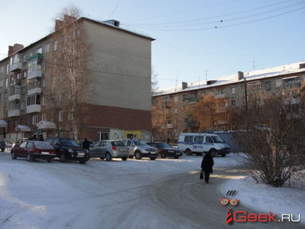 Серовчанин похитил 6000 рублей и ударил женщину