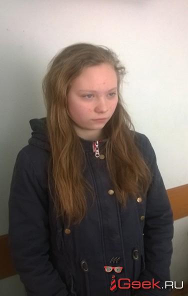 Полиция объявила в розыск несовершеннолетнюю серовчанку, которая ушла гулять и не вернулась