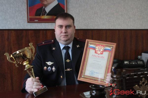 Полиция Серова остается в десятке лучших территориальных органов Свердловской области