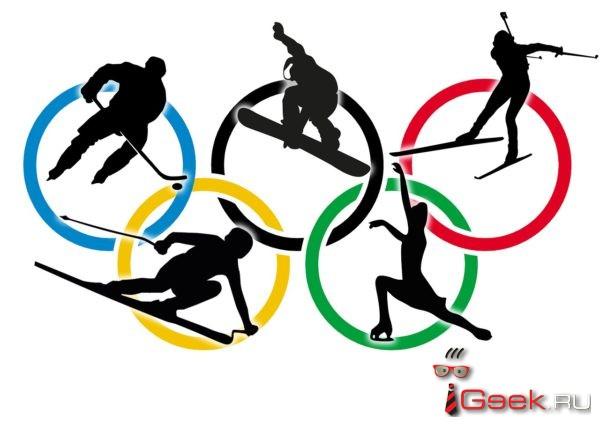 В России пройдут альтернативные Олимпиаде игры. С хорошими призовыми