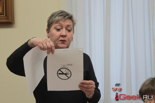 Серовскую администрацию оштрафовали на 30 тысяч рублей за отсутствие знака о запрете курения