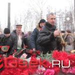 В Серове прошел митинг, посвященный 29-й годовщине вывода войск из Афганистана