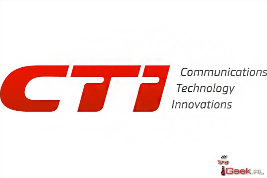 системный интегратор CTI