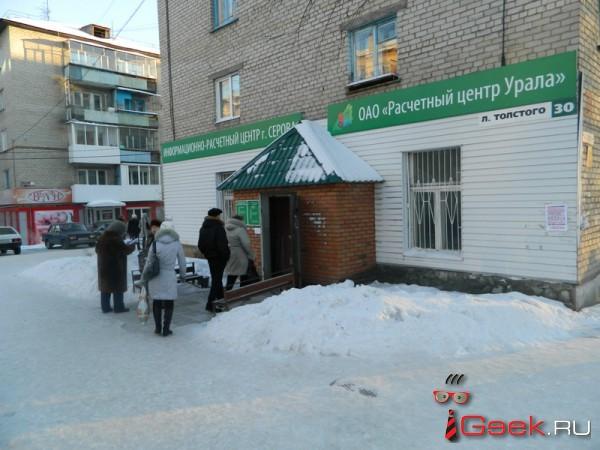 Серовская «Вертикаль» поставила рекорд по объему кредиторской задолженности — 355 млн рублей