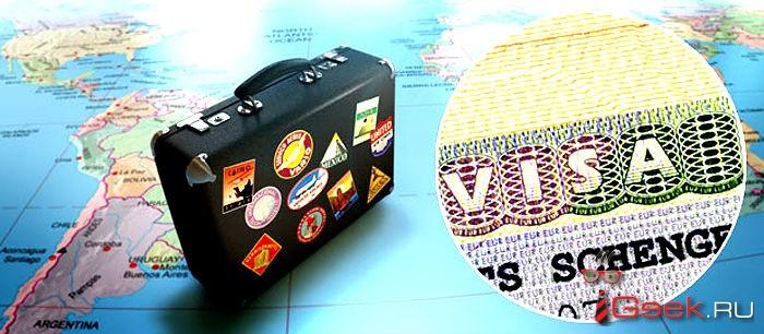 Получение визы в любую страну мира
