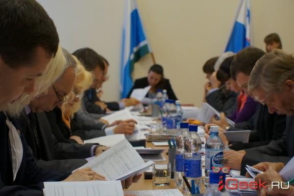 В Серове состоится заседание Думы. Live