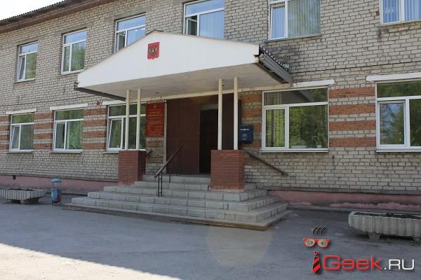 В Серовском районном суде появилась новая должность – инженер. Место вакантно
